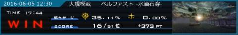s_taisyo (10)