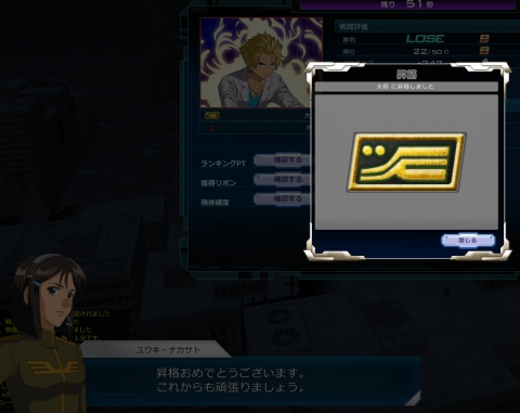 s_taisyo (22)