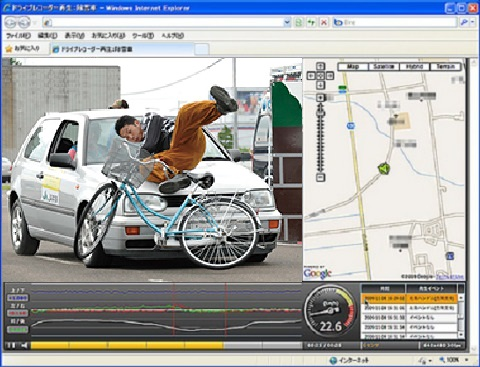 s_drive-recorder-site.jpg