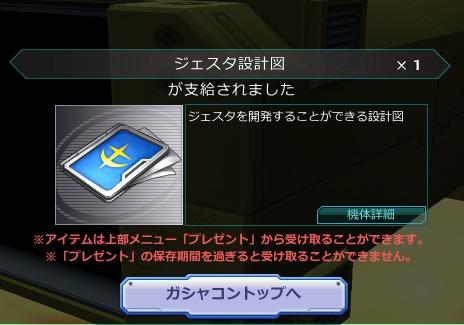 s_ss_20160527_223438.jpg
