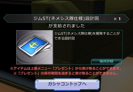 s_ss_20160527_223526.jpg