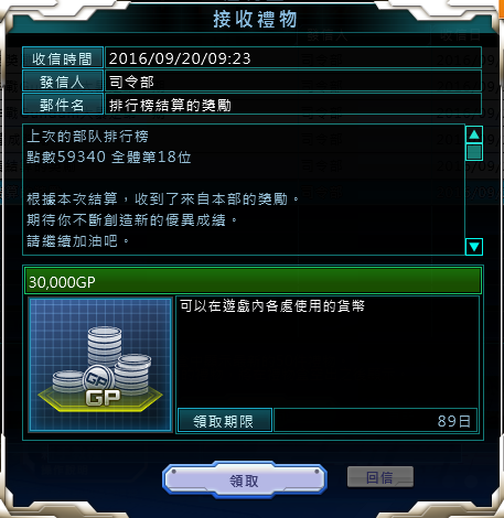 ss_20160920_194831.png