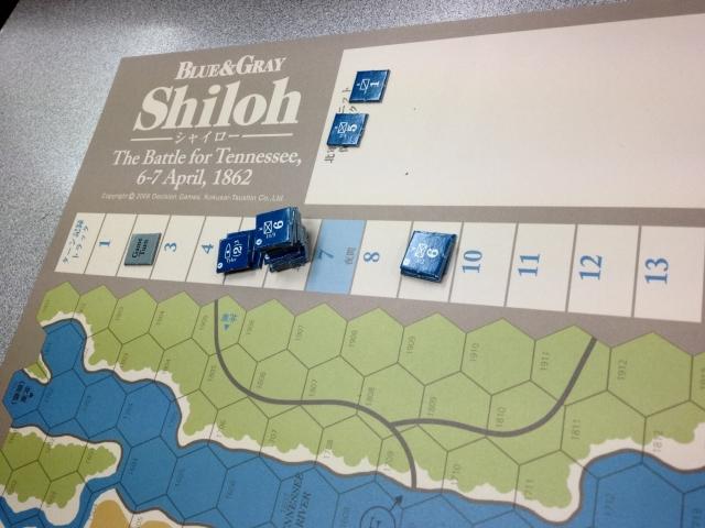 Blue&Gray Shiloh!