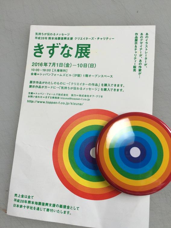 kizu3.jpg