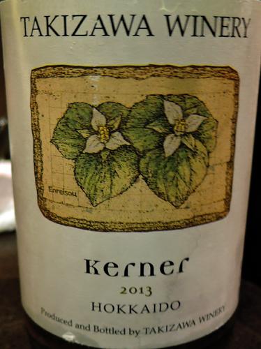 ケルナー02