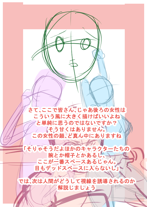 cWEUGDJL_07