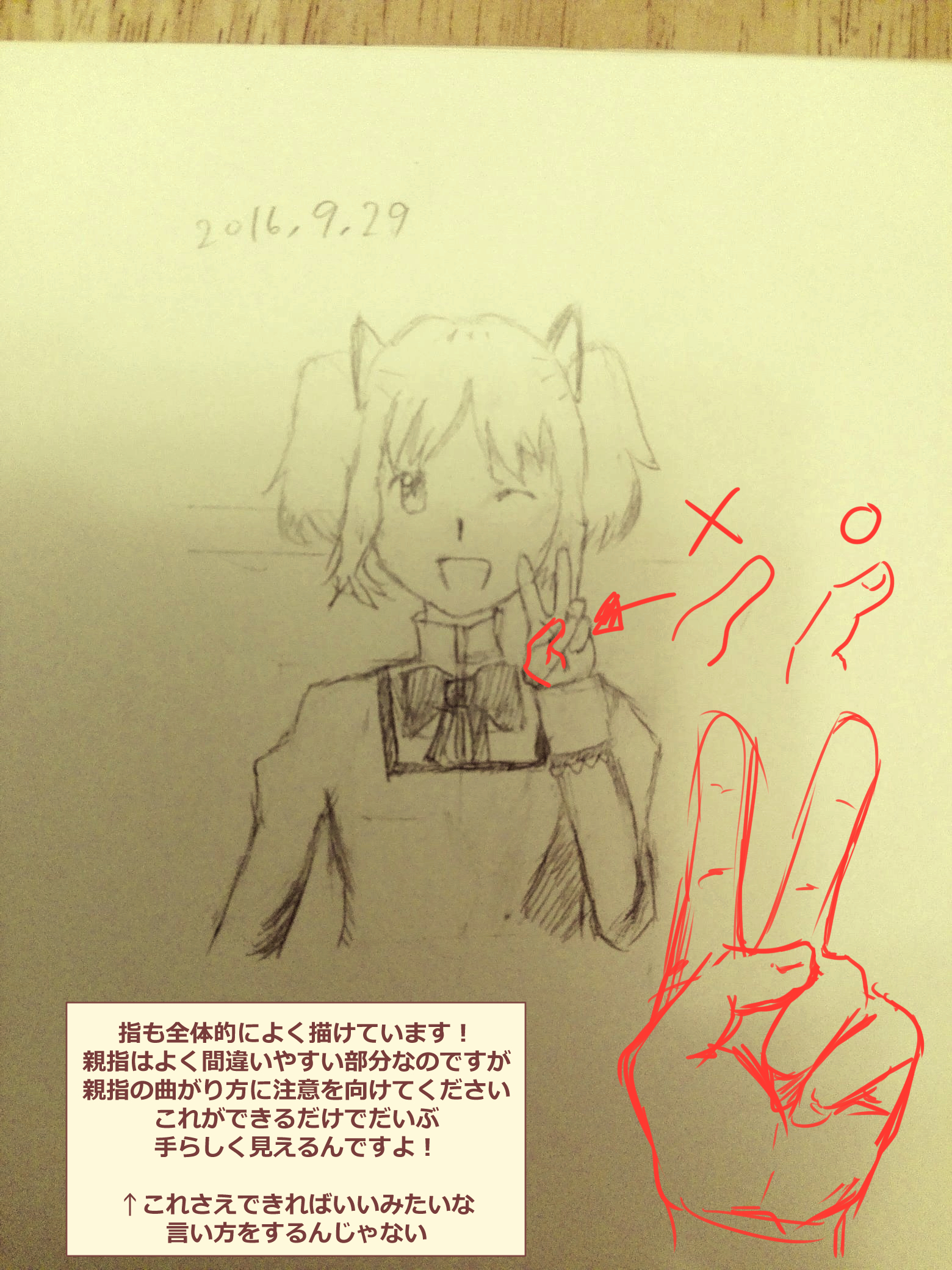 ecR6OXPL_12