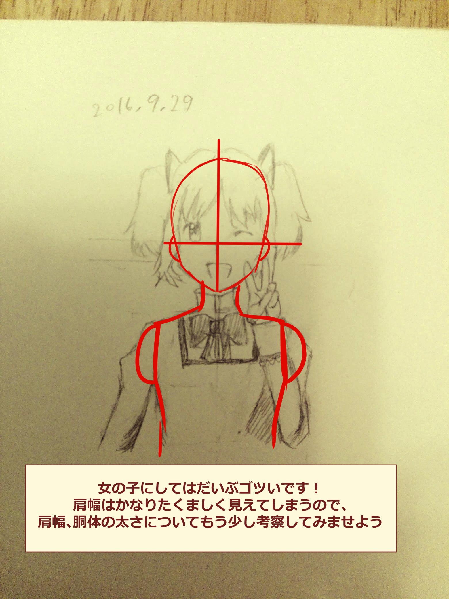 ecR6OXPL_10.jpg