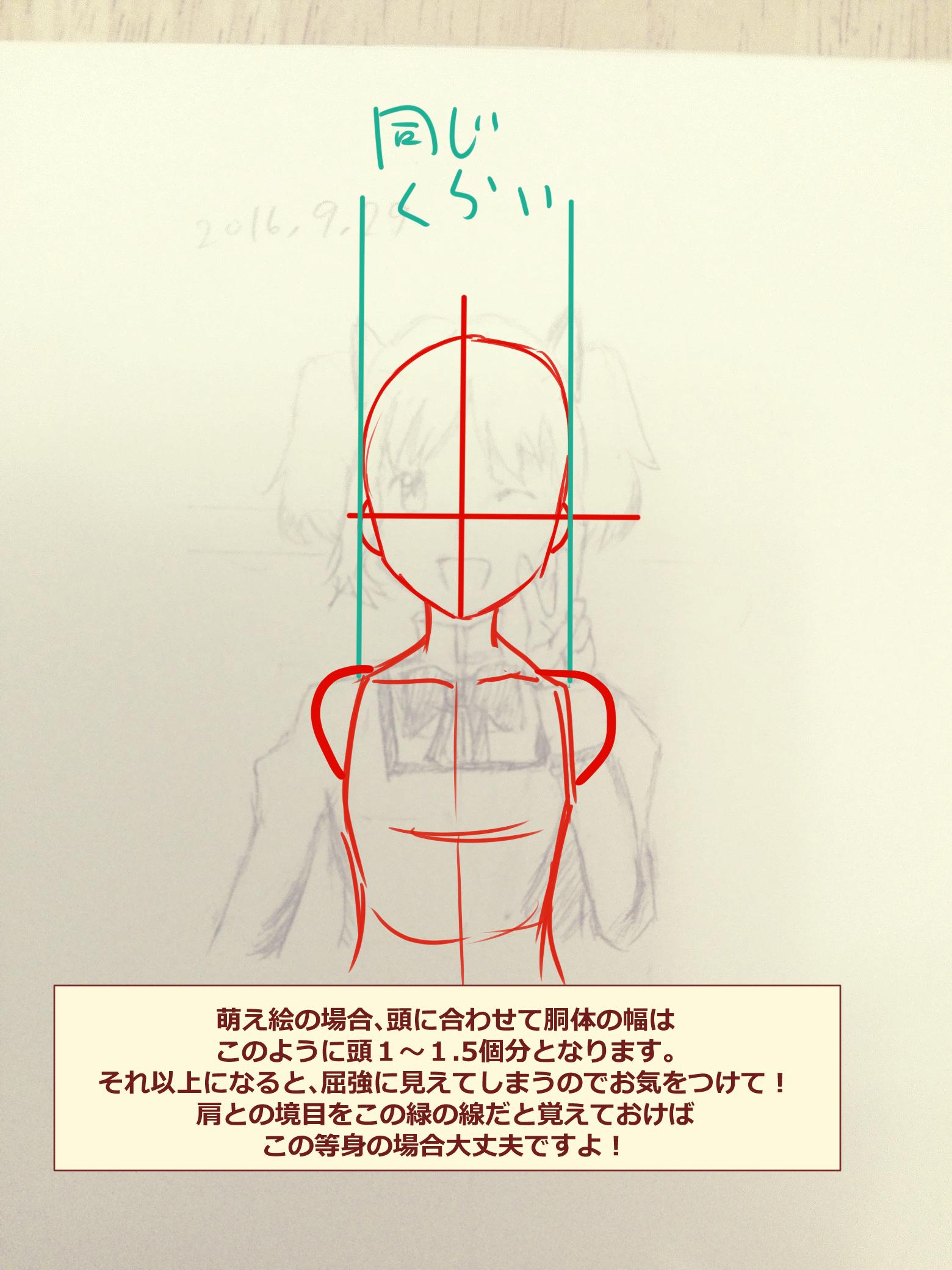 ecR6OXPL_11.jpg
