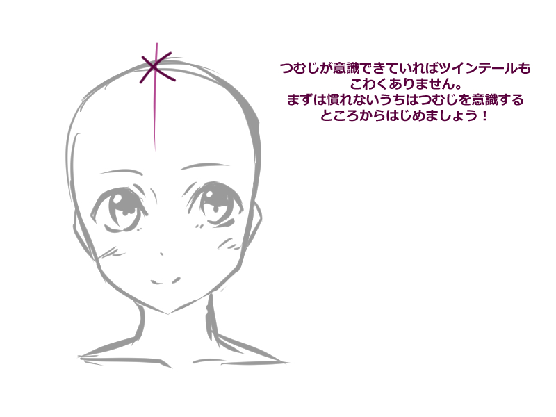 ecR6OXPL_3.jpg