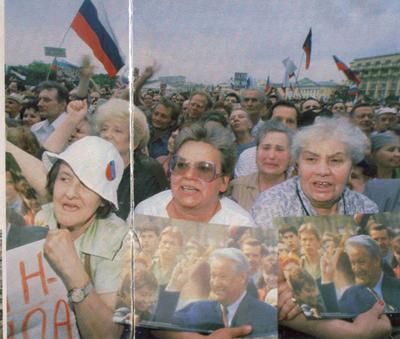 モスクワのデモ3