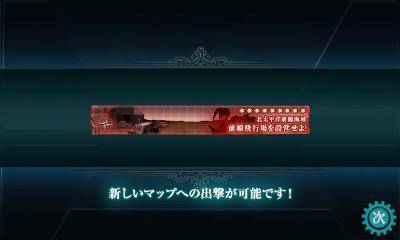 E-3開放