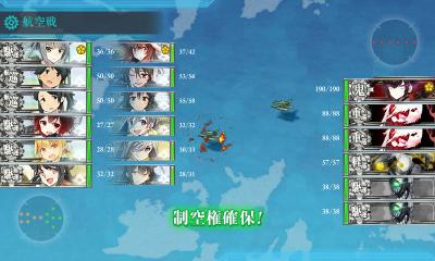 E-3ラスト