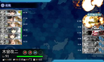 E-4突破