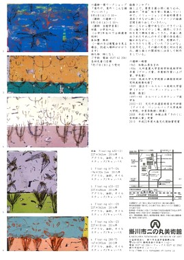 5nCIMG7239 - コピー (10)