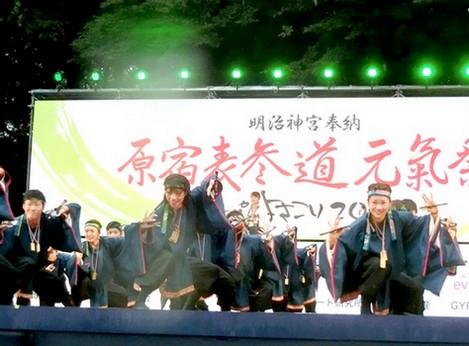 harajuku3CIMG7491 - コピー (1)