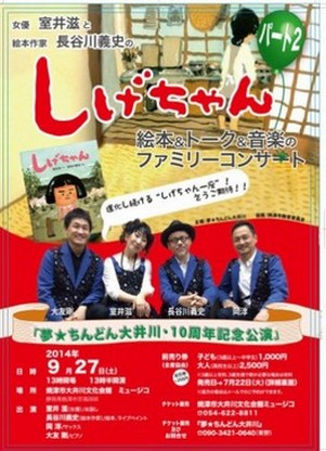 5qqqshige_jiritsu (2)