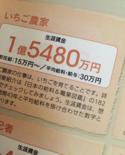 ph20160819_18ichigo.jpg