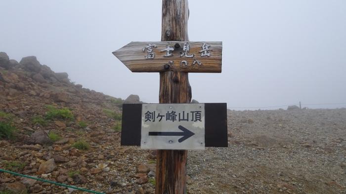 乗鞍 (8)