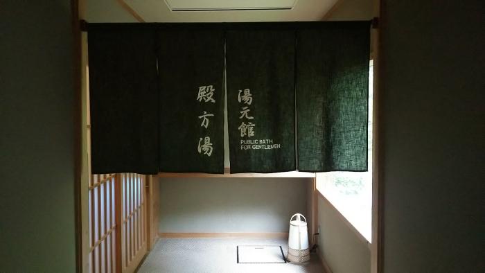 齋藤旅館風呂 (1)