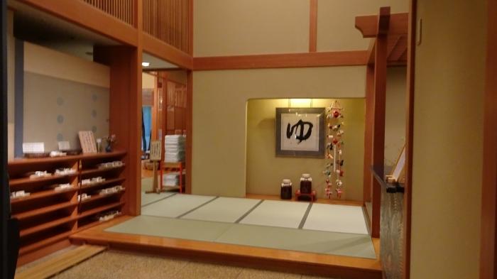 青山風呂 (1)