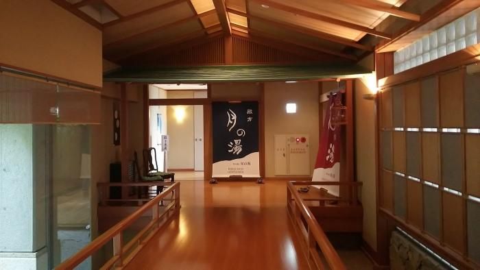 青山風呂 (4)