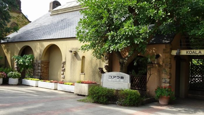 王子動物園 (8)