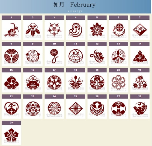 jinshin01649846556[1]