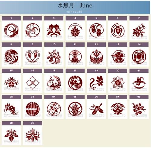 jinshin01649846556[5]