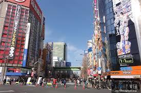 akihabara50552215165498798484646546546545.jpg