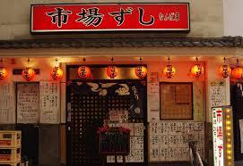 itibazushi40111316198789887785113233168.jpg