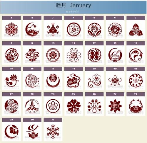 jinshin01649846556.jpg