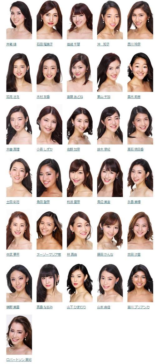 misuwa-rudo5055646498798498.jpg