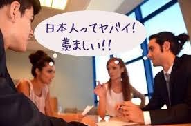 nihonnsugoi0350049897811661165549.jpg
