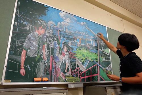 teacher-chalkboard-art-hirotaka-hamasaki10.jpg