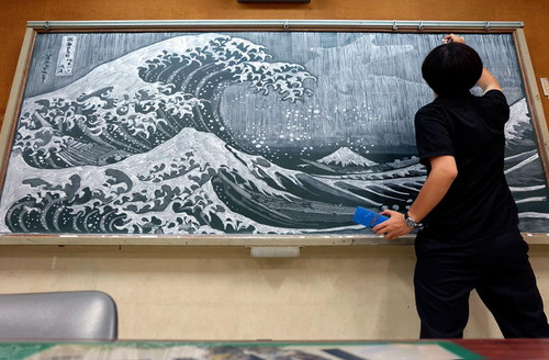 teacher-chalkboard-art-hirotaka-hamasaki14.jpg