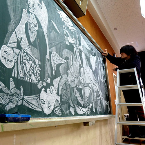 teacher-chalkboard-art-hirotaka-hamasaki16.jpg