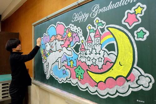 teacher-chalkboard-art-hirotaka-hamasaki17.jpg