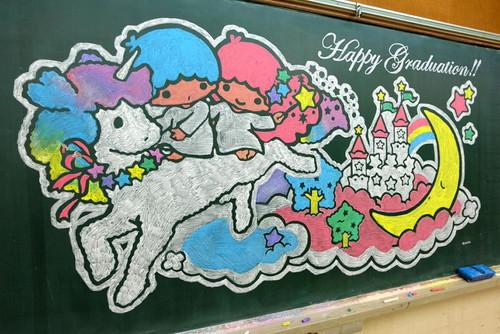 teacher-chalkboard-art-hirotaka-hamasaki18.jpg