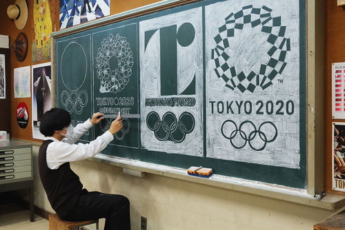 teacher-chalkboard-art-hirotaka-hamasaki20.jpg