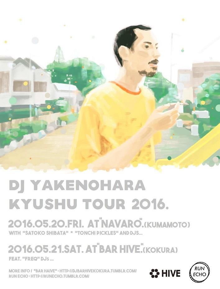 djyakenoharakyushu2016x 2