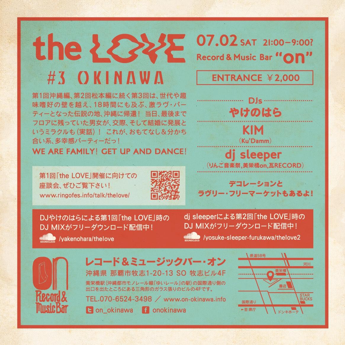 LOVE3 URA