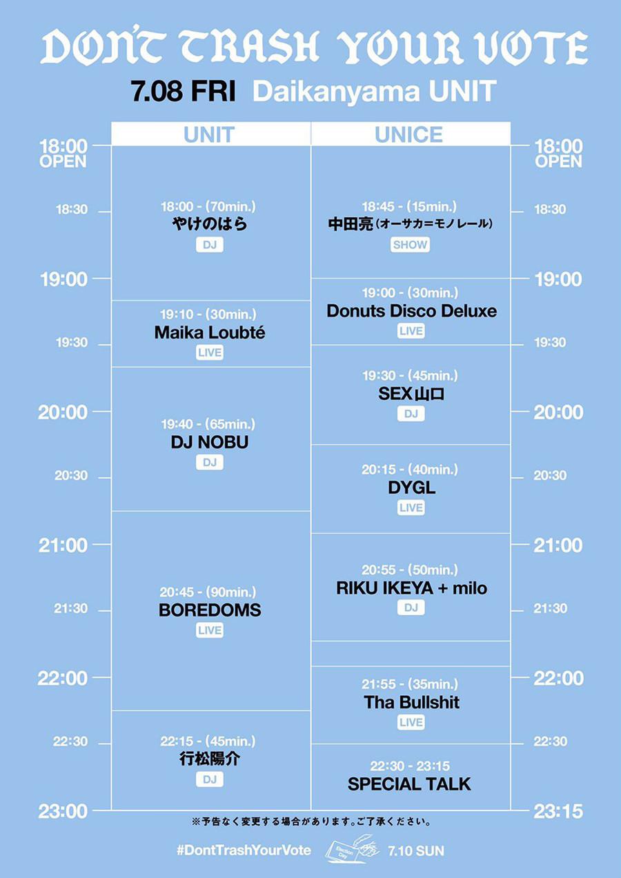 timetable_fix.jpg