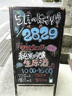 2016052808040000.jpg