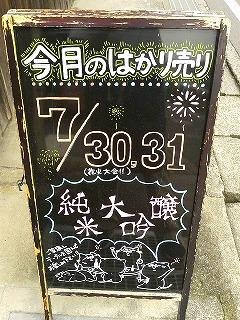 2016072721530001.jpg