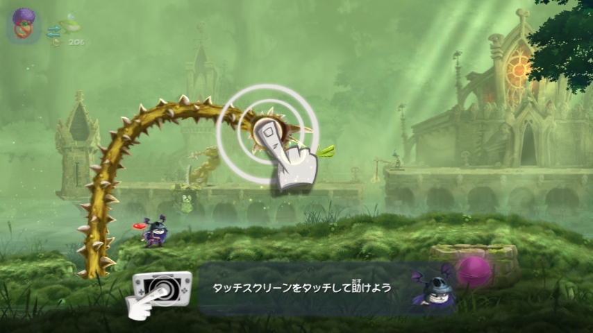 WiiU_screenshot_GamePad_01126.jpg
