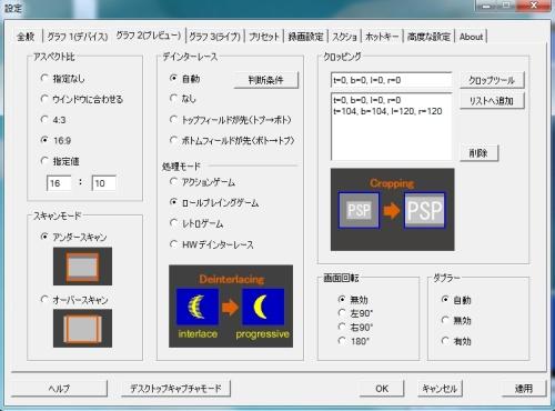 amareko-2.jpg