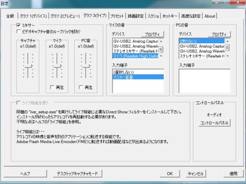amareko-3.jpg