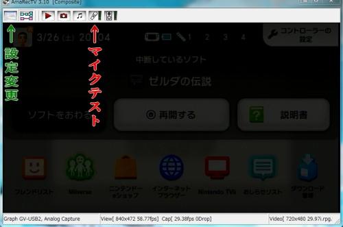 amareko_201604061741395bc.jpg