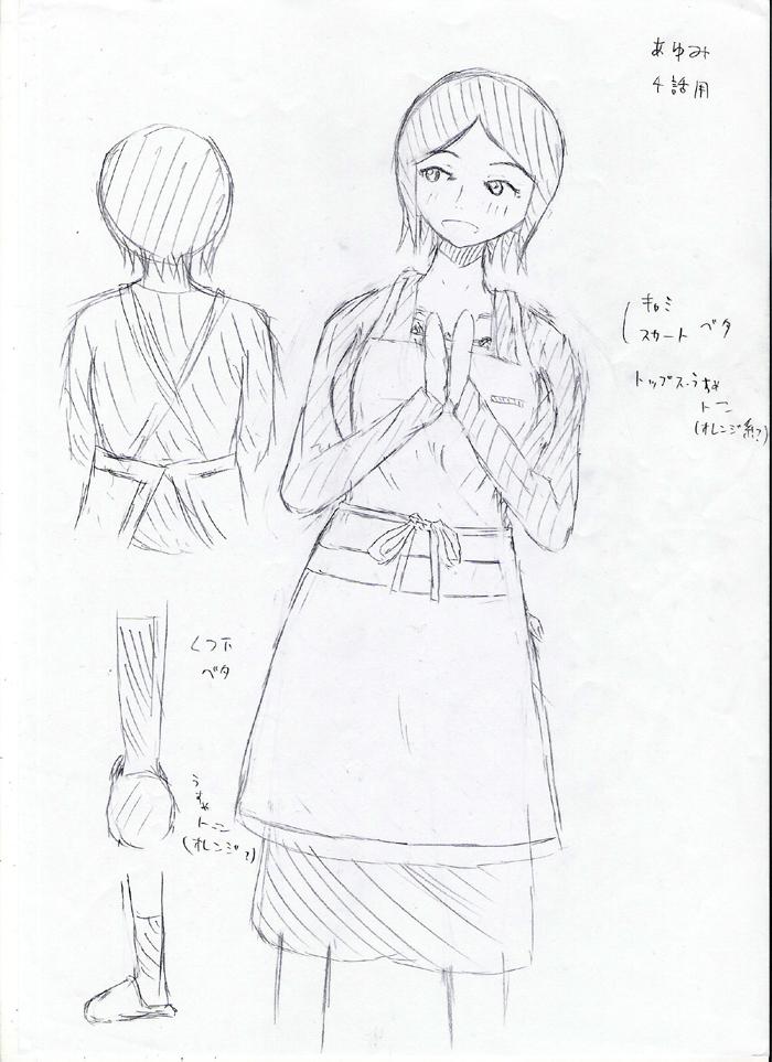 ayumi4wa-genzaisettei.jpg
